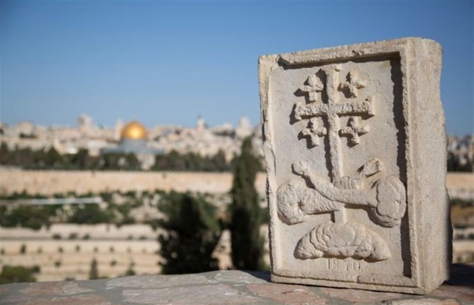 Domenica delle Palme: Una benedizione su Gerusalemme